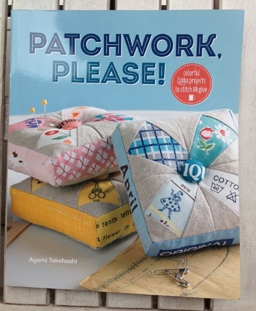 PatchworkPlease